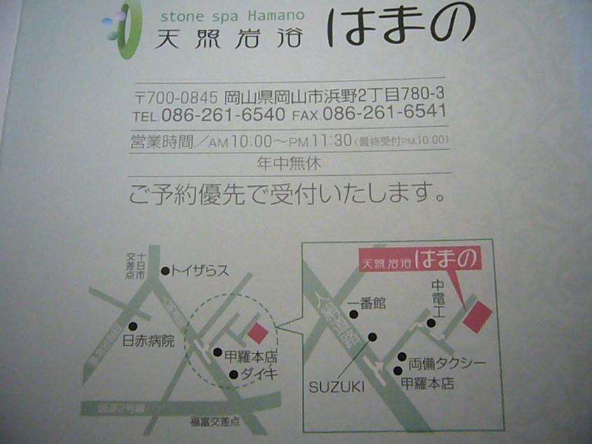 f0108049_1563533.jpg