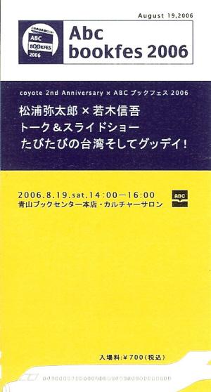 b0076951_065456.jpg