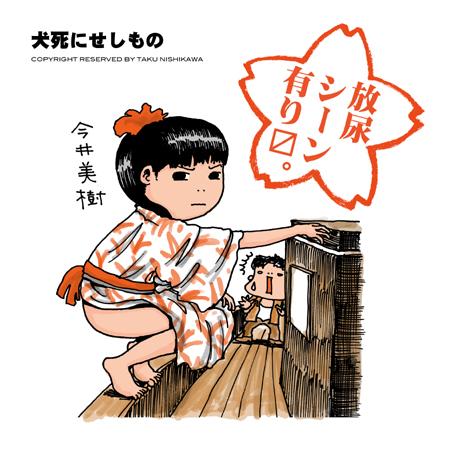 夏休みペチャパイまつり(3 ... : 面白い自由研究小学生 : 小学生