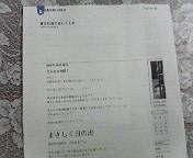 a0052753_139485.jpg