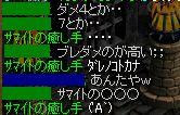 a0061353_14485335.jpg