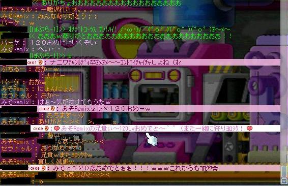 b0094561_1330499.jpg