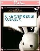 e0061461_16441232.jpg