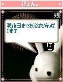 e0061461_16442870.jpg