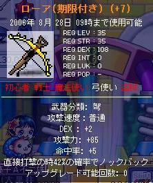 d0082367_2142610.jpg