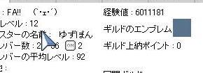 e0065378_145835100.jpg
