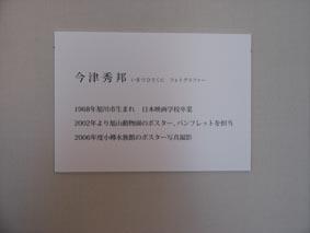 f0019379_0565040.jpg