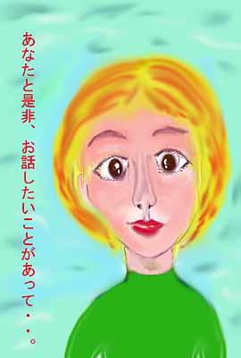 f0052281_20101570.jpg