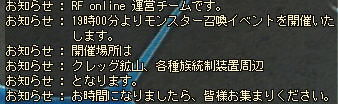 b0016286_1451035.jpg