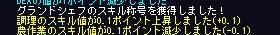 f0015592_11365964.jpg