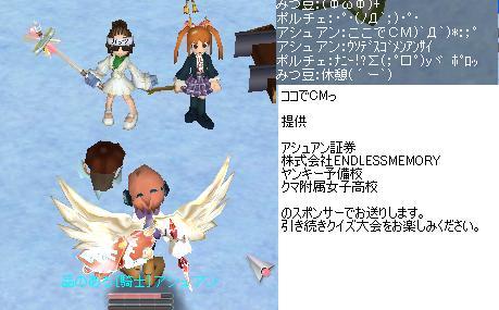 b0094998_11135773.jpg