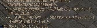 c0016602_0453227.jpg