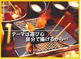 e0077910_0253770.jpg