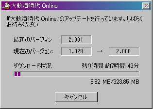 e0051412_19492522.jpg