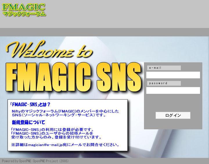FMAGIC-SNS_a0001015_10525167.jpg