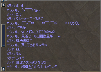 b0056117_6561170.jpg