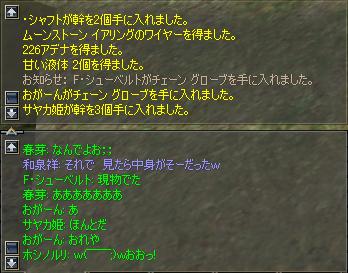 b0056117_714649.jpg