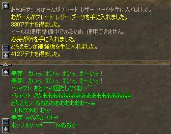 b0056117_724178.jpg
