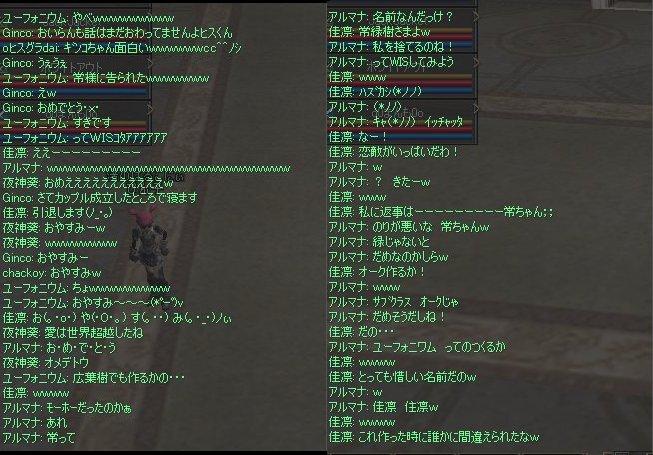 b0016320_1027444.jpg