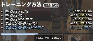 c0069320_054999.jpg