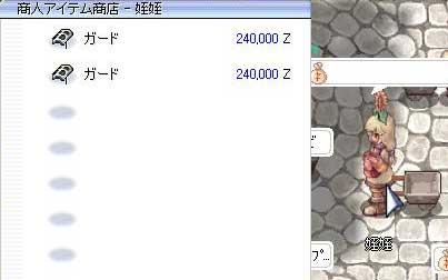 d0079026_2212166.jpg