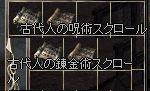 b0022235_2163872.jpg