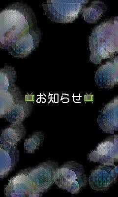 d0044736_0423442.jpg