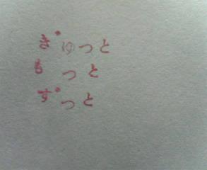a0031338_19473352.jpg