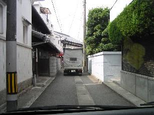 呉と江田島の断水。ご近所さんで、たすけあい_f0016038_225613.jpg