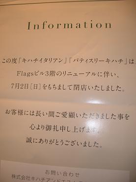 e0030939_0194054.jpg