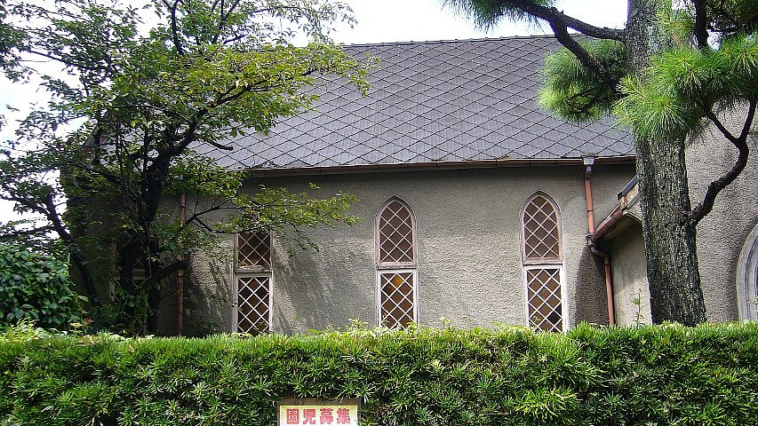 日本福音ルーテル佐賀教会