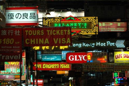 とりあえず、帰宅。香港より_a0006744_0243837.jpg
