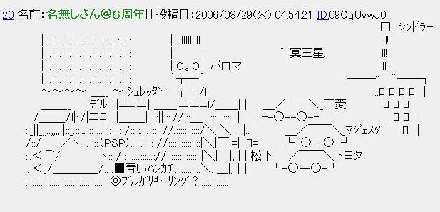 a0011254_18573528.jpg