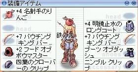 f0091459_5172085.jpg