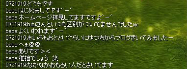 c0085060_22385765.jpg