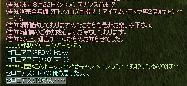 c0085060_22481374.jpg