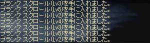 b0048563_2284525.jpg