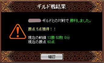 f0016964_234369.jpg