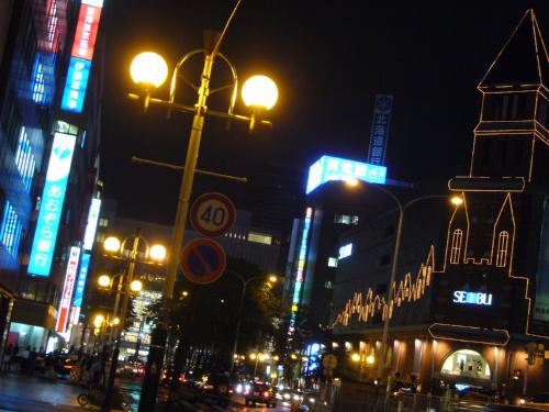 街路灯ウォッチング : 札幌日和下駄