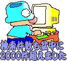 a0042271_9265352.jpg