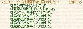 f0070573_10253116.jpg