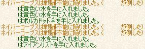 f0070573_10254259.jpg