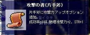 f0103774_162498.jpg
