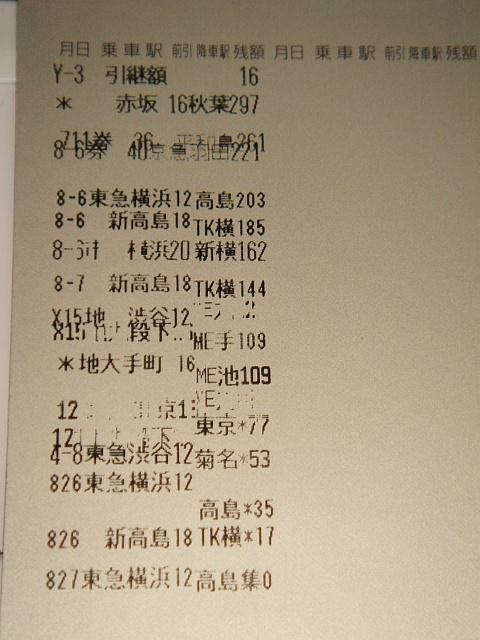 b0048879_1936125.jpg