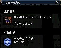 c0056384_1347512.jpg