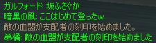 c0017886_11184750.jpg