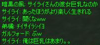 c0017886_11212838.jpg