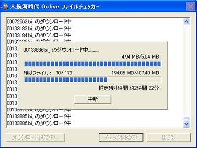 f0004487_21573242.jpg