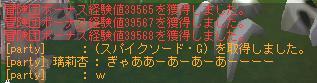 a0011590_14562532.jpg
