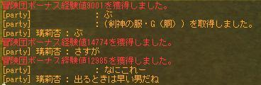 a0011590_14572046.jpg